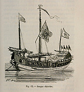 19th century Woodcut print on paper of a Chinese Junk ship from L'art Naval by Leon Renard, Published in 1881