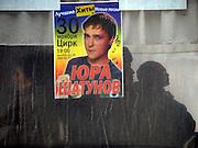 Nowosibirsk/Russische Foederation, RUS, 19.11.07: Passanten im Stadtbus in der sibirischen Hauptstadt Nowosibirsk.<br /> <br /> Novosibirsk/Russian Federation, RUS, 19.11.07: People sitting in a city bus in the Sibirian capitol Novosibirsk.