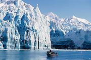 Alaska. Wrangell St Elias National Park . Russell Fjord.  Hubbard Glacier