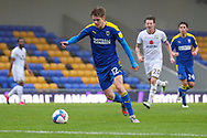 AFC Wimbledon midfielder Jack Rudoni (12) about to shoot during the EFL Sky Bet League 1 match between AFC Wimbledon and Milton Keynes Dons at Plough Lane, London, United Kingdom on 30 January 2021.