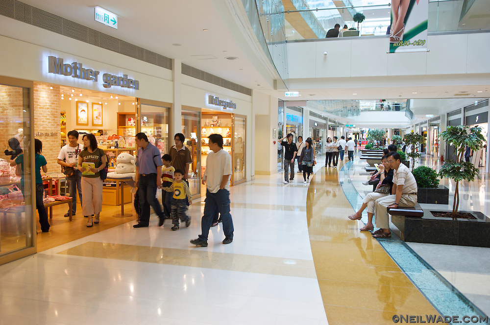 The Dream Mall in Kaohsiung is the largest shopping complex in Asia.