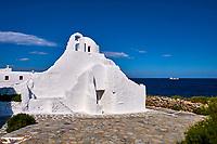 Grèce, Les Cyclades, Ile de Mykonos, Ville de Chora, église de la Panagia Paraportiani // Greece, Cyclades, Mykonos island, Chora, Mykonos town, Panagia Paraportiani church