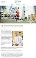 Dhrama Mittra interview at Yoga Journal Russia