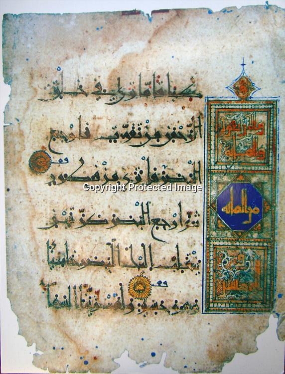 postcard of islamic verses