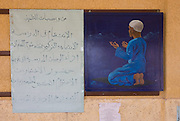 A detail of an Arabic school poster about discipline, respect and hygiene at the Islamic Koom al-Bourit Institute for Boys in the village of Qum (Koom), on the West Bank of Luxor, Nile Valley, Egypt.