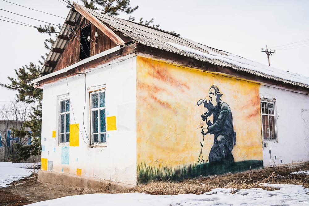 Banskyesque mural, Karakol, KG.