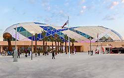 15-01-2015 QAT: IHF Handball World Championship, Doha<br /> Lusail Multipurpose Hall<br /> ***NETHERLANDS ONLY***