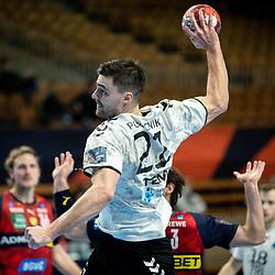 20210209: SLO, Handball - EHF Europe League Men 2020/21, RK Trimo Trebnje vs Rhein-Neckar Lӧwen