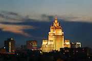 """One of Stalin's """"Seven Sisters"""" buildings in Moscow, Russia."""