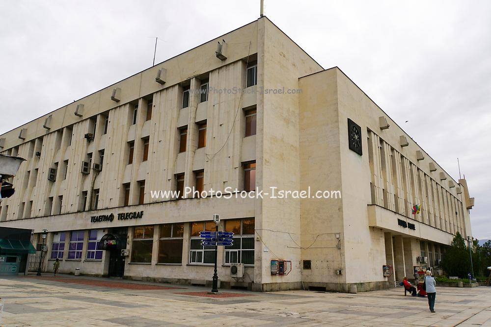 Main post office, Plovdiv, Bulgaria