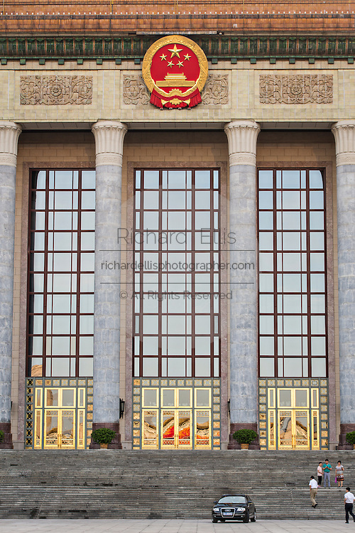 The Great Hall of the People in Beijing, China