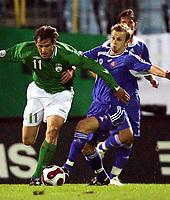Fotball<br /> 08.09.2007<br /> EM-kvalifisering<br /> Slovakia v Irland<br /> Foto: Gepa/Digitalsport<br /> NORWAY ONLY<br /> <br /> Kevin Kilbane (IRL) und Marek Sapara (SVK)