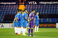 Stockport County FC 4-0 Chesterfield FC. Emirates FA Cup. 4.11.20