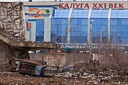Kaluga, Russia, 15/04/2006..The ruins of a Soviet era building in the city centre opposite the Twenty First Century Kaluga shopping mall..