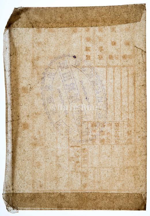 old large size negative protection envelope Japan ca 1940s