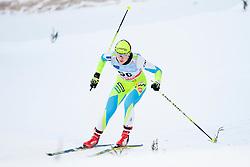 Manca Slabanja (SLO) during Ladies 1.2 km Free Sprint race at FIS Cross Country World Cup Planica 2016, on January 16, 2016 at Planica, Slovenia. Photo By Urban Urbanc / Sportida