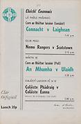 Interprovincial Railway Cup Football Cup Final, 18.03.1979, 03.18.1979, 18th March 1979, Ulster 1-07, Munster 0-06, .Interprovincial Railway Cup Hurling Cup Final,  17.03.1979, 03.17.1979, 17th March 1979, Connacht 1-09, Leinster 1-13,