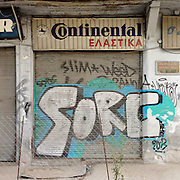 A closed down tyres shop in Promitheos Str, Thessaloniki