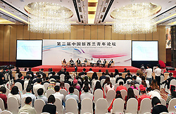 BEIJING, Sept. 7, 2016 (Xinhua) -- The 2nd China New Zealand Young Leaders Forum is held in Beijing, capital of China, Sept. 7, 2016. About 200 representatives from the two countries attended the forum. (Xinhua/Chen Yehua) (wx) (Credit Image: © Chen Yehua/Xinhua via ZUMA Wire)