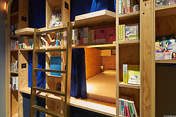 Buch und Bett - Themenherberge in Kyoto / 2016 *** Bookstore-Themed  Hotel Has 5000 Books And Sleeping Shelves Next To Them<br /> Some people love books, while other get put to sleep by them. Book and Bed in Kyoto , Japan a bookstore-themed hotel Book And Bed Kyoto guests will sleep in bunks built inside the bookshelves. With up to 5000 books to choose from, there'll be a rich collection of both English and Japanese books to choose from. It's the ultimate spot for any book worm! Prices start from around $39 per night, and can be booked at bookandbedtokyo.com