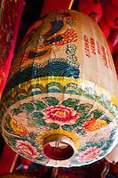 Lantern at the  siew san teng temple in Kuching.