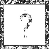 "March 16, 2021 (Worldwide): XXXTentacion ""?"" Album Release (2018)"