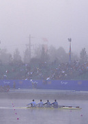 """Sydney; AUSTRALIA; GER M4X training in the """"Misty and foggy conditions at  Penrith's""""; """"West Lakes venue for the 2000 Olympic Regatta. Crews Boating and training   2000 Olympic Regatta""""; """"West Lakes Penrith. NSW.  [Mandatory Credit. Peter Spurrier/Intersport Images] Sunrise""""; Silhouette Sydney International Regatta Centre (SIRC) 2000 Olympic Rowing Regatta00085138.tif"""