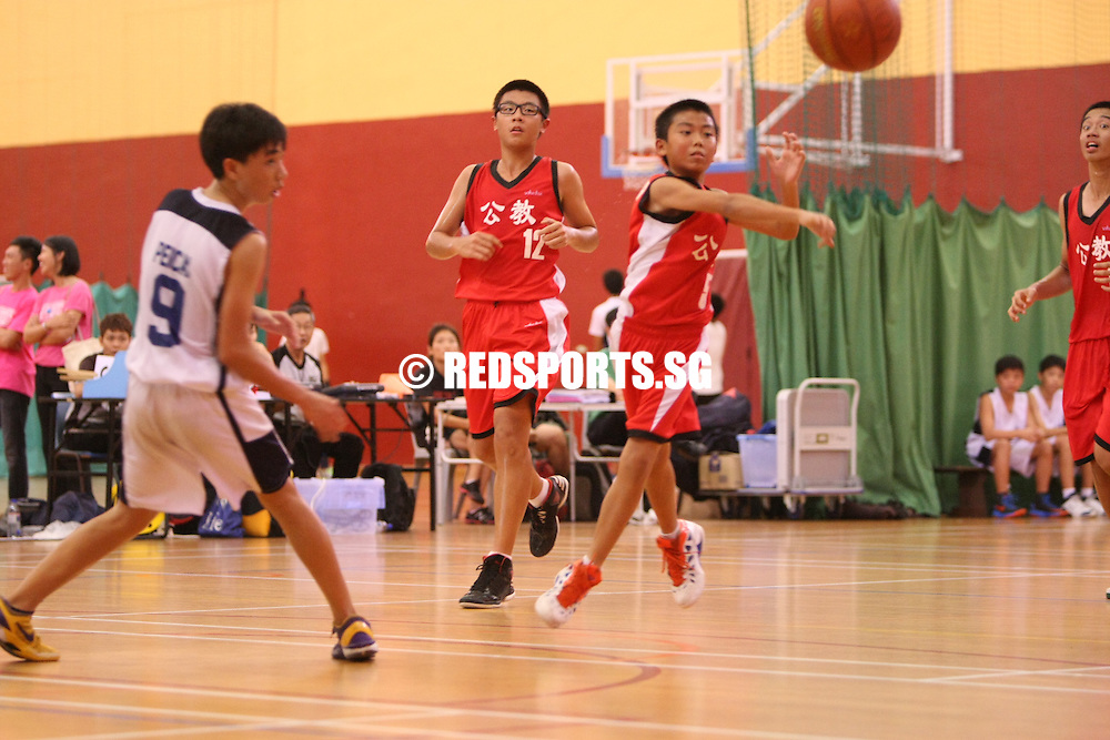 PESEB, Friday, August 2, 2013 — Peicai Secondary stunned defending champions Catholic High 48–44 in the semi-final of the South Zone C Division Boys' Basketball Championship. <br /> <br /> Story: http://www.redsports.sg/2013/08/05/south-zone-c-division-bball-peicai-catholic-high/