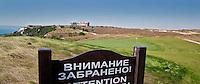 VARNA - BALCHIK - Golfbaan en resort BLACKSEARAMA aan de Zwarte Zee in Bulgarije.  COPYRIGHT KOEN SUYK