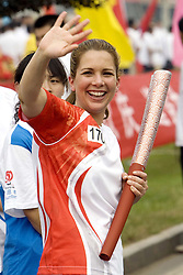 File photo - IOC Member HRH Princess Haya Bint Al Hussein participates in the Olympic Torch Relay on its way into Beijing for the opening ceremony in Beijing, China on August 7, 2008. The younger wife of the ruler of Dubai, the billionaire race horse owner Sheikh Mohammed bin Rashid al-Maktoum, is believed to be staying in a town house near Kensington Palace after fleeing her marriage. Princess Haya bint al-Hussein, 45, has not been seen in public for weeks. One half of one of the sporting world's most celebrated couples, she failed to appear at Royal Ascot last month with her husband. Photo by Balkis Press/ABACAPRESS.COM