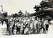 Japan corporation trip 1950s 1960s