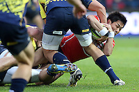 November 15 2014 Romania v Japan 1st half - Kosei Ono - Bucharest, Romania.