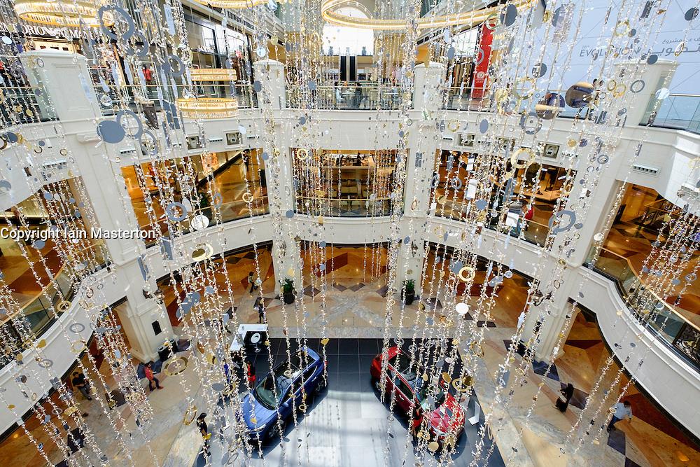 Interior of  atrium at Mall of the Emirates United Arab Emirates