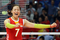 China Wei Qiuyue celebrates