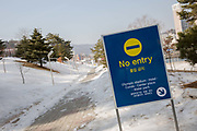 A no entry sign on February 16th 2018 at the Pheonix Snow Park in Pyeongchang-gun, South Korea.