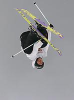 Ski<br /> 26.09.2010<br /> Foto: imago/Digitalsport<br /> NORWAY ONLY<br /> <br /> Zürich Landiwiese Freestyle<br /> Andreas Håtveit <br /> FREESTYLE BIG AIR 2010 FREESKI