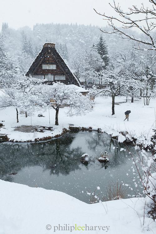 Folk Museum, Shirakawa-go, Japan.