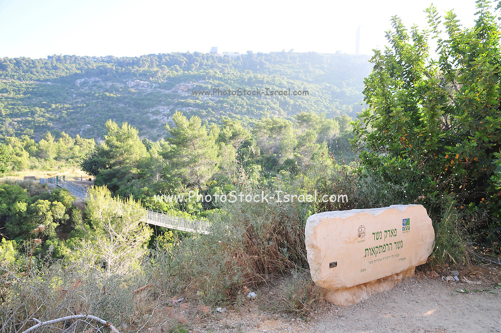 Israel, Carmel Mountain, the Nesher Park welcome sign