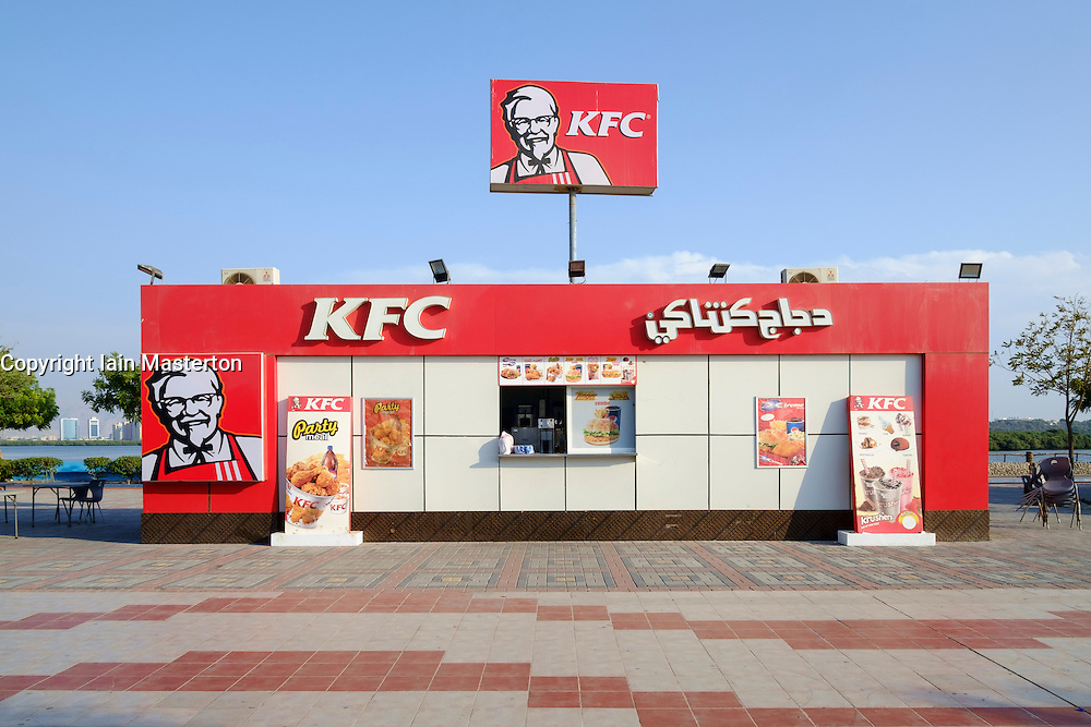 KFC shop on corniche in Ras al Khaimah (RAK) in United Arab Emirates