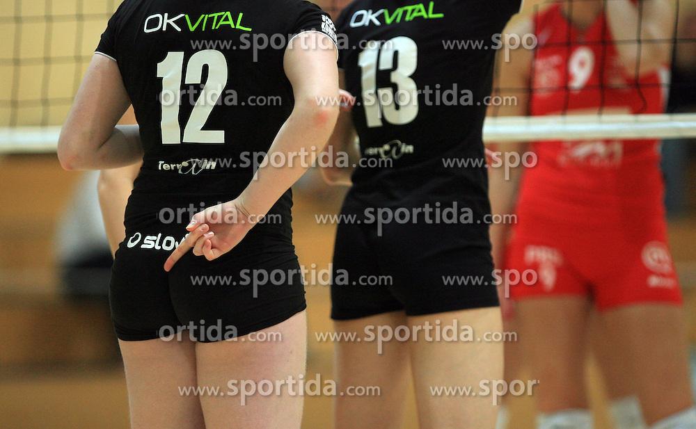 Marusa Pungartnik (12) of OK Vital at semifinal of 1st DOL volleyball match between OK Sloving Vital, Ljubljana and OK Nova KBM Branik, Maribor played in BIC center, on April 1, 2009, in Ljubljana, Slovenia. Nova KBM Branik won 3:1. (Photo by Vid Ponikvar / Sportida)