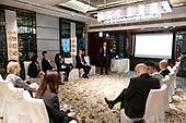 17. Breakout Session 3 - HSBC