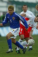 Fotball. Landslag. Japan.<br /> 27.03.2002.<br /> Junichi Inamoto (5) til daglig i Arsenal.<br /> Foto: Kazuya Gondo, Digitalsport