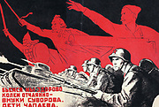 Soviet Russian poster 'Invoking past Russian Heroism circa 1942
