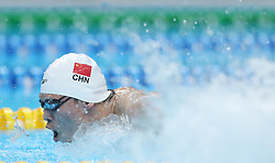 JAKARTA, Aug. 24, 2018  Li Zhuhao of China competes during men's 4x100m medley relay final of swimming at the 18th Asian Games in Jakarta, Indonesia, Aug. 24, 2018. China won the gold medal. (Credit Image: © Fei Maohua/Xinhua via ZUMA Wire)