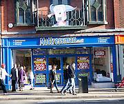 Mattressman bed and mattress shop, Upper Brook Street, Ipswich, Suffolk, England
