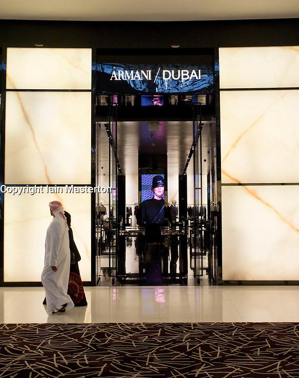 Armani store in Dubai Mall in Dubai in United Arab Emirates