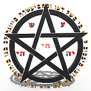 3D Graphic pentagram, witchcraft concept with hebrew text