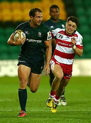 Jaike Carter of London Irish - Mandatory by-line: Robbie Stephenson/JMP - 28/07/2017 - RUGBY - Franklin's Gardens - Northampton, England - Gloucester Rugby v London Irish - Singha Premiership Rugby 7s