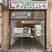 A closed down driving school in Iasonos Str, Volos.