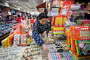One hundred year old sweet shop in the Yu Garden Bazaar Market, Shanghai, China